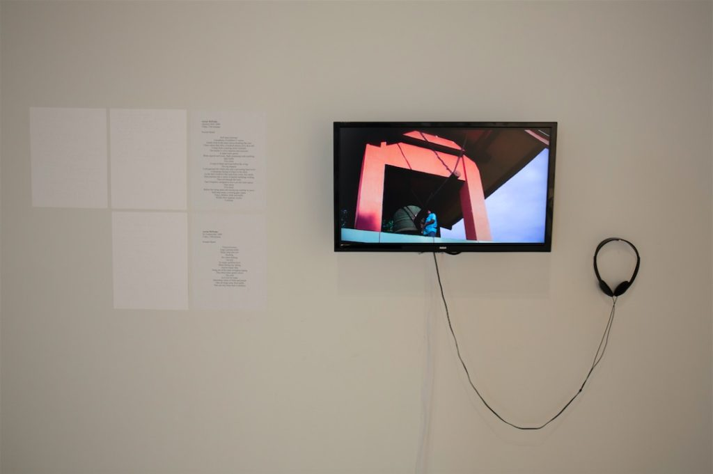 Aaron McPeake, Sri Lankan Bell, 2009, Video, 7:00 minutes, Japanese Bell, 2009, Video, 7:00 minutes