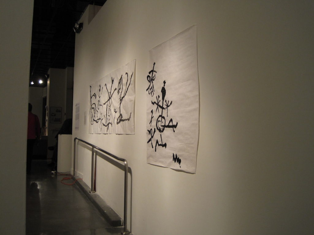 """Neil Marcus, Untitled, 2006, Ink on paper, 36"""" x 95 ½"""""""