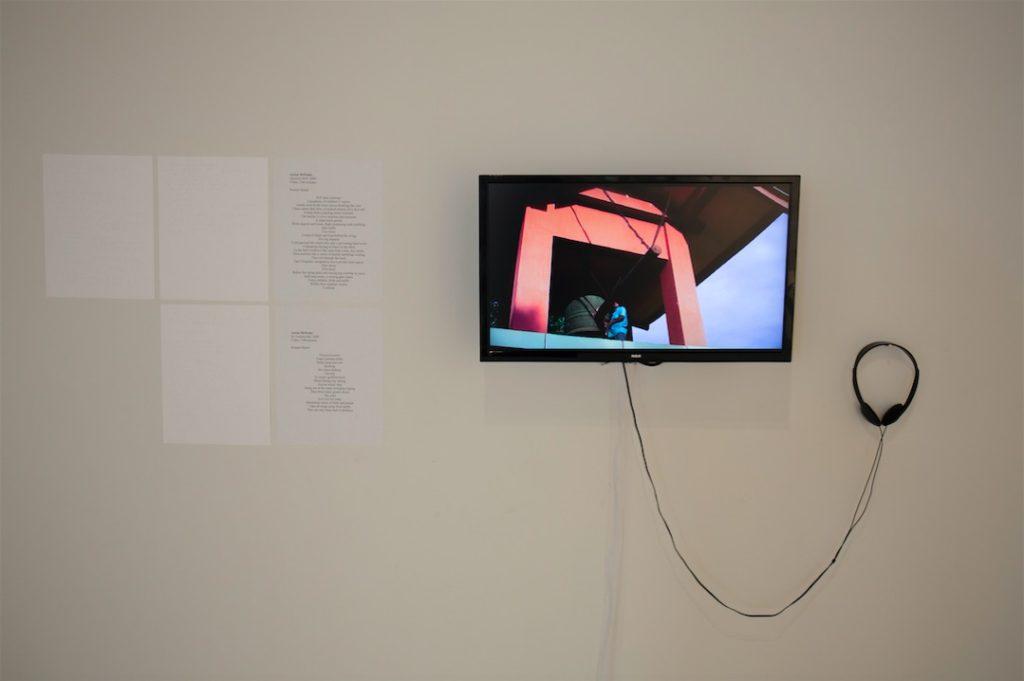Aaron McPeake, Sri Lankan Bell, 2009, Video, 7:00 minutes, Japanese Bell, 2009, Video, 7:00 minutes